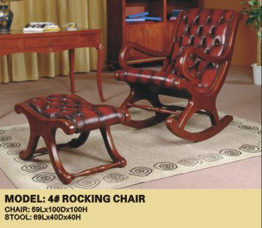 Brands SWH Classic Living Special Order Rocking Chair No 4